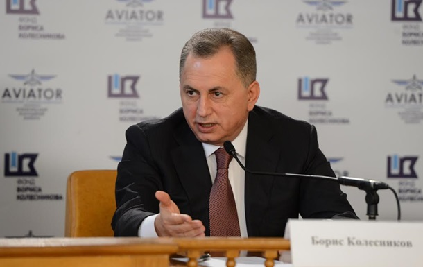Борис Колесников объявил о старте масштабного конкурса Авиатор 2017