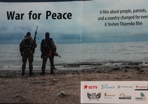 Украинский фильм о войне представят в Торонто (ФОТО)
