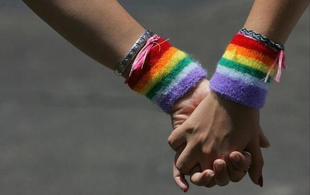 В Британии хотят реабилитировать тысячи гомосексуалов