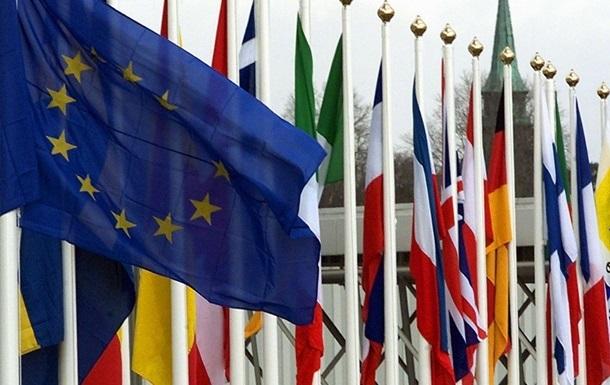 Участники саммитаЕС считают, что стратегия Российской Федерации - ослабить EC