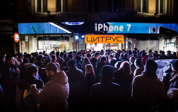 Продажи iPhone 7 в Украине