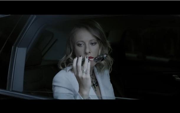 Ксения Собчак снялась в клипе Ленинграда