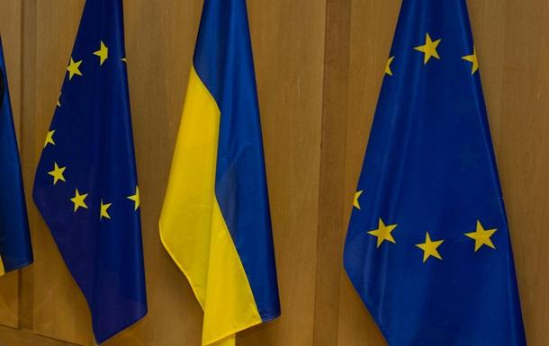 ЕС запланировал безвиз с Украиной на ноябрь - журналист