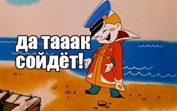 Правовий лікнеп для депутатів ВР – на прикладі проекту постанови про санкції.