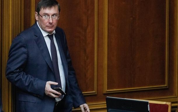 ГПУ: дело Януковича доконца года передадут всуд