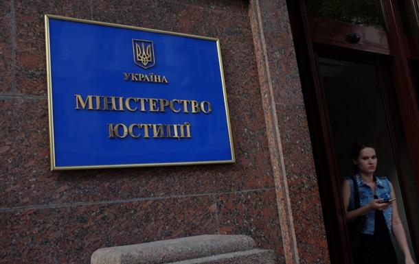 Минюст Украины пригрозил России санкциями