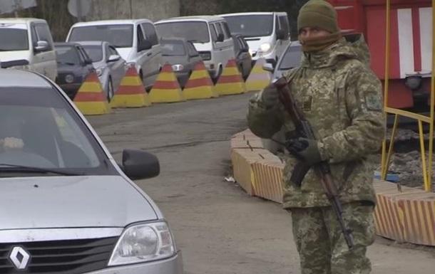 В Донецкой области из  серой  зоны вывели все КПП