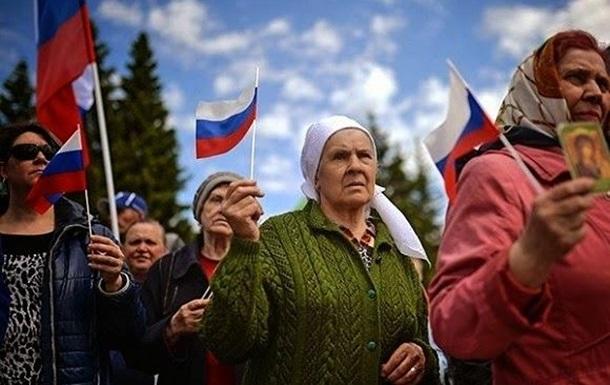 Российский ВПК будет финансироваться пенсионерами