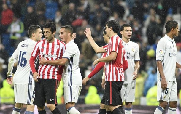 Примера. Реал вырвал победу у Атлетика