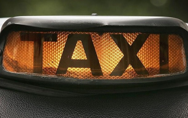 350 гривен за километр. НБУ заказал услуги такси
