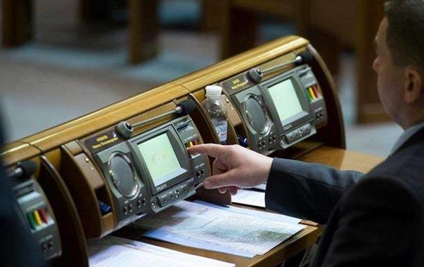 Про Декларацію пам'яті і солідарності Сейму Польщі та Верховної Ради України