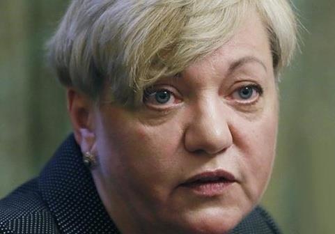 Гонтарева похвасталась, как она уничтожила 85 банков... И это наш глава НБУ
