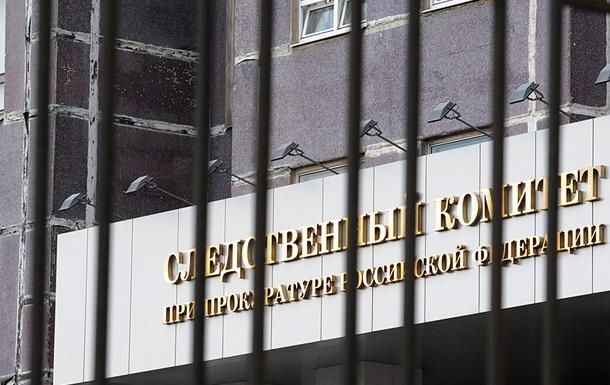 Москва открыла дело на украинских военных