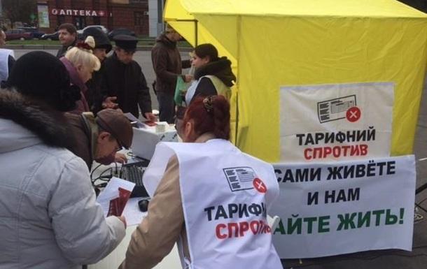 В акції «Тарифний спротив» взяли участь понад 100 тис. українців
