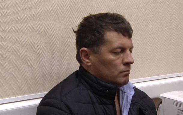 В ЕС сомневаются в обвинениях против Сущенко