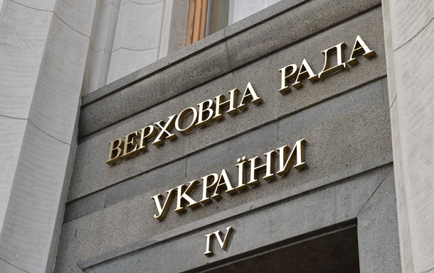 Партии получили из госбюджета 141 млн гривен