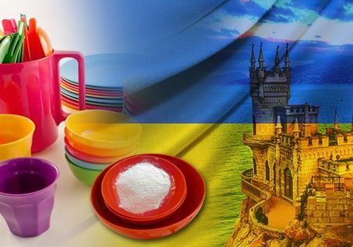 Україна хоче купити в Туреччини меламін
