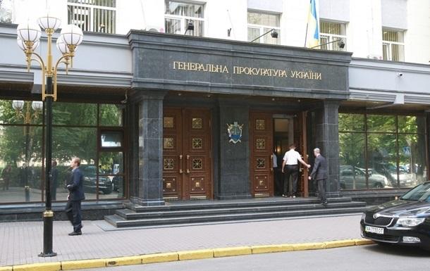 Прокурор ГПУ задекларировал 150 миллионов - нардеп
