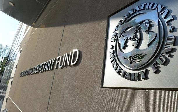 МВФ отсрочил визит в Украинское государство