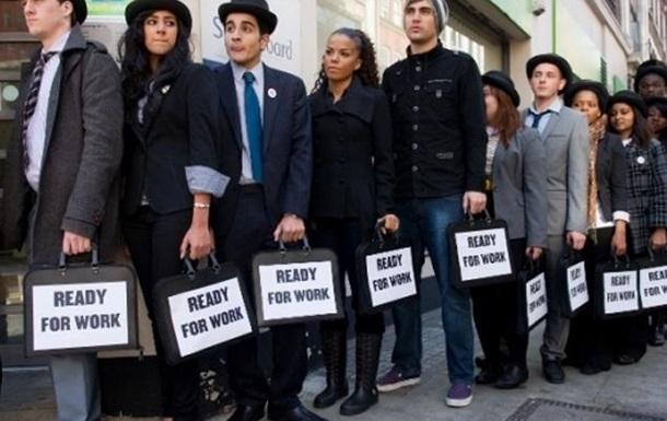 Вірус безробіття. Чи є вакцина?