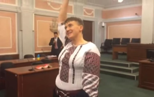 Савченко в Москве в зале суда крикнула: Слава Украине, героям слава