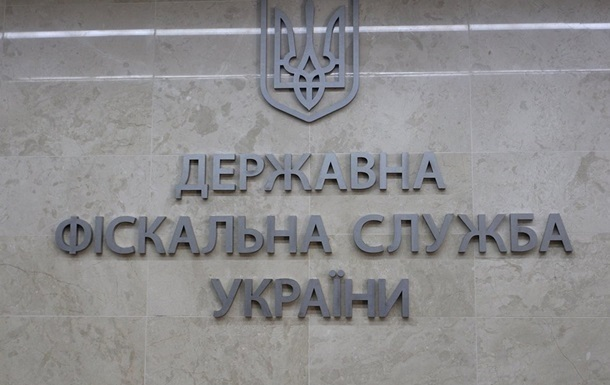 Сотрудников госкомпании поймали на  отмывании  131 млн гривен