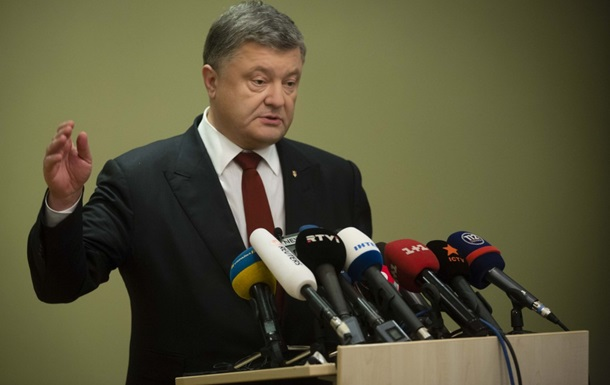 Порошенко обвинил Путина в срыве договоренностей
