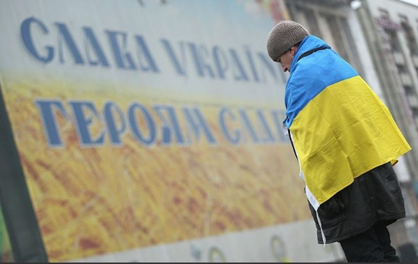 На Днепропетровщине будут учить патриотизму взрослых