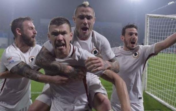 Серия А. Ювентус, Интер и Рома добывают победы