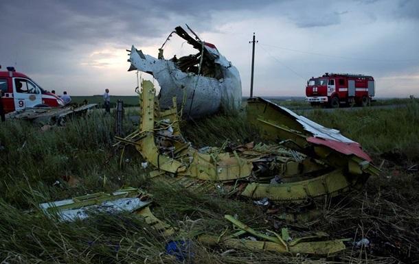 РФ передала Нидерландам новые данные о крушении MH-17