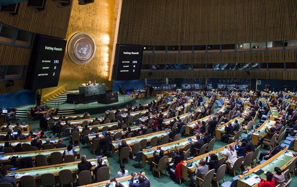 США воздержались при голосовании о блокаде Кубы