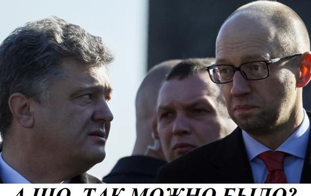 Россия могла уйти из Крыма без единого выстрела.