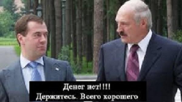 Грошаў няма, но вы трымайцеся!