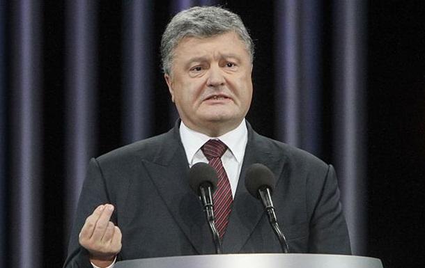 Порошенко: В Украине нет никакой АТО
