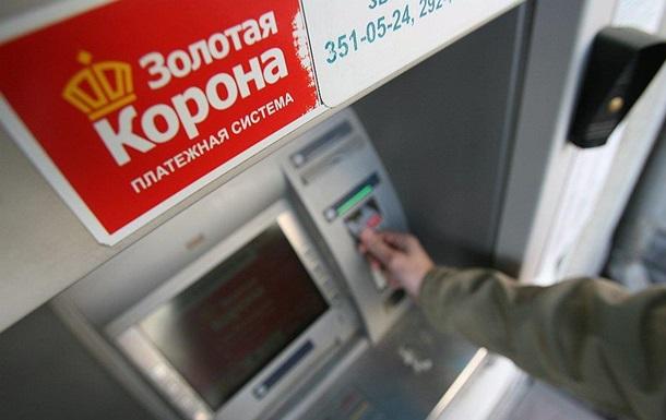 Российские системы платежей обошли запрет в Украине - СМИ