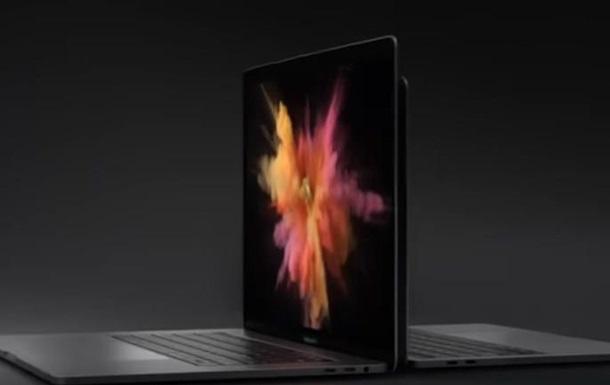 Apple представила MacBook с двумя дисплеями