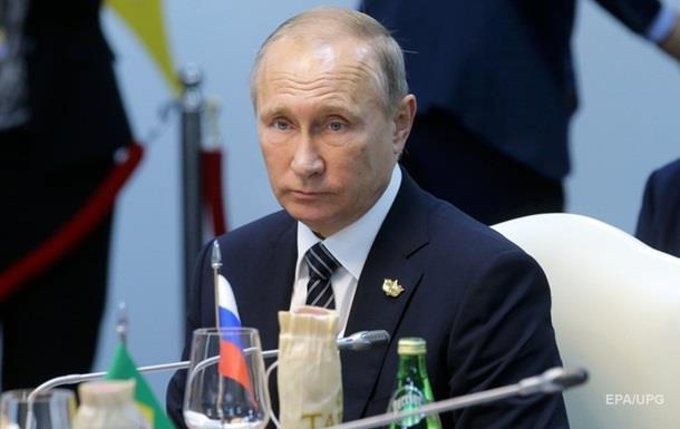 В Нафтогазе отреагировали на заявление Путина