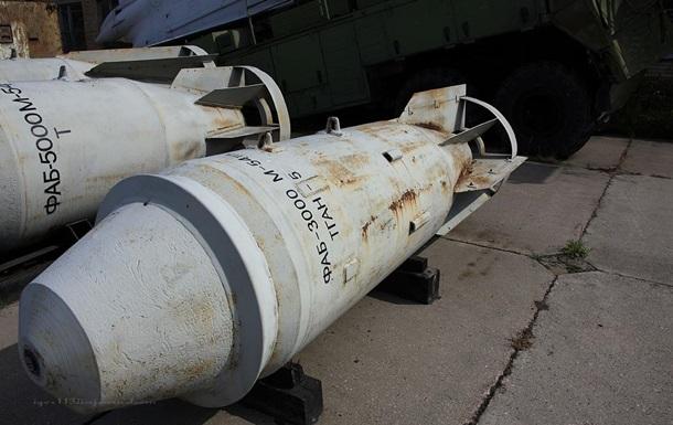 В Днепре взорвали авиабомбу, хранившуюся в музее