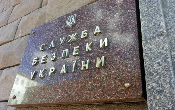 В СБУ заявили о разоблачении бизнесмена, финансировавшего ЛДНР
