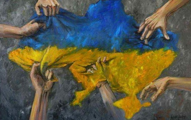 Донбасс и Украина: нецивилизованный развод