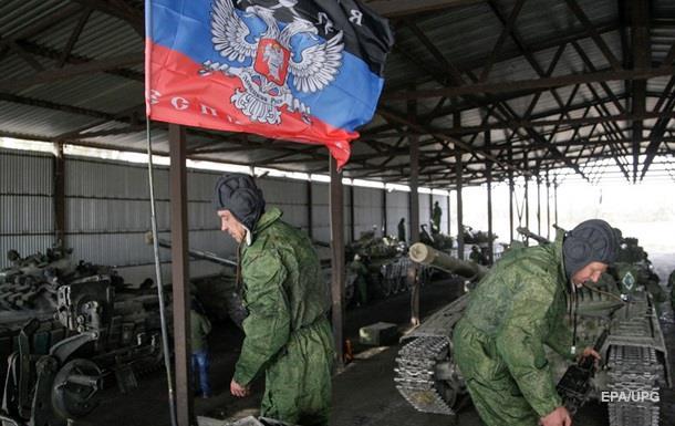 «ДНР» все еще желает подать всуд на Украинское государство