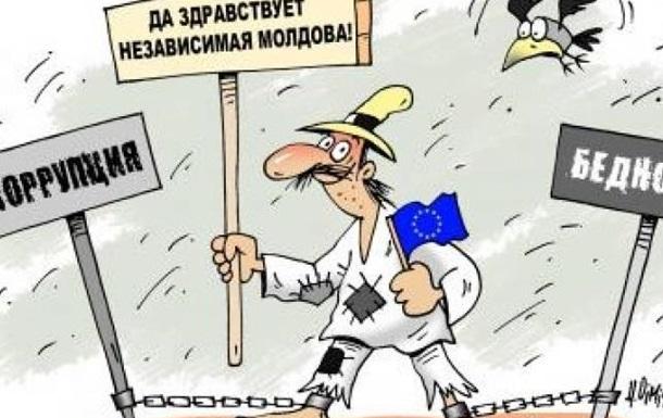 Расскажите мне про  Честные выборы  в Молдове.
