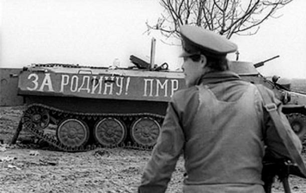 Кто спас Приднестровье от этнической чистки?
