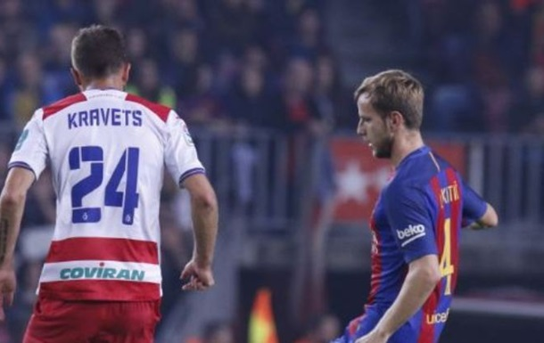 «Барселона» выиграла у«Гранады» благодаря голу Рафиньи
