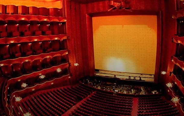 ВМетрополитен-опера вНью-Йорке неизвестный рассыпал порошок воркестровую яму