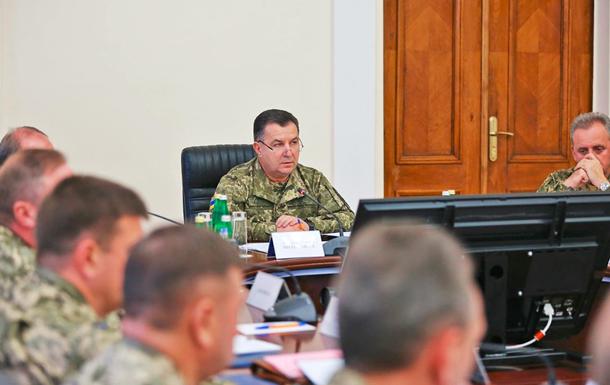 Полторак наказал 23 командиров за плохое питание в частях
