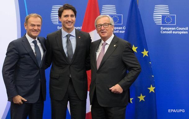 ЕС и Канада договорились о зоне свободной торговли