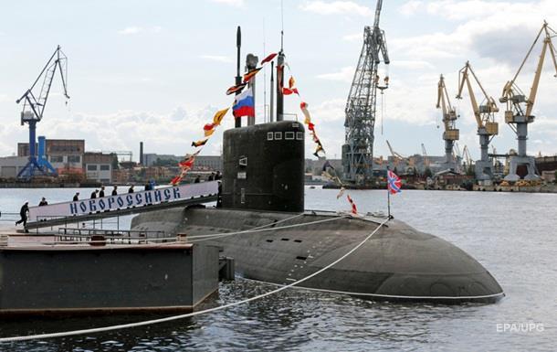 Россия отправила три подводные лодки в Сирию - СМИ
