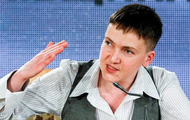Савченко рассказала, зачем ездила в Москву