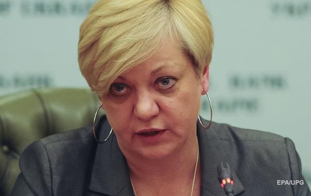 Гонтарева: Украинцы несут больше денег в банки